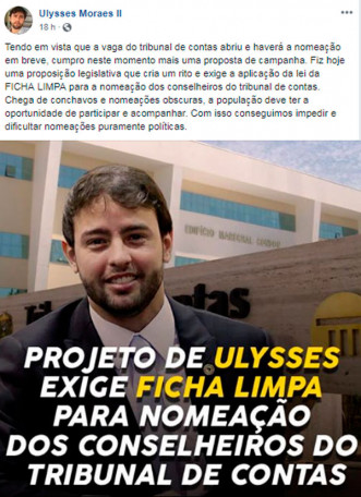 Ulysses Mores TCE